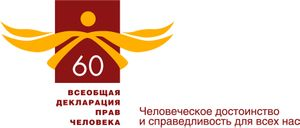60 Russian