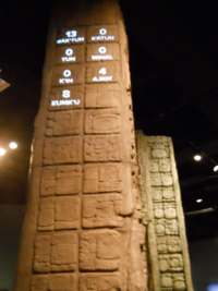Yup. It's another stele.