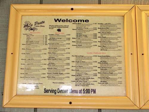 070828_menu_dinner